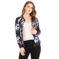 Весенняя женская куртка-бомбер с цветочным принтом; большие размеры; короткая женская куртка на застежке; Верхняя одежда с длинными рукавам...