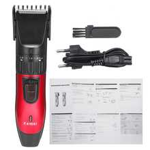 Adjustable Electric Hair Trimmer Cordless Clipper Professional Hair Cutter Machine Home Use Rechargeable Razor Drop Ship(China)