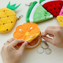 Children Role-play Props Cartoon Fruit Plush Zero Wallet Watermelon Orange Pineapple ALL Summer Fruits Toys Keychain Plush Toy(China)