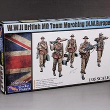 Gecko 1/35 модели 35GM0014 Второй мировой войны британская команда MG Marching [N. W. Europe]