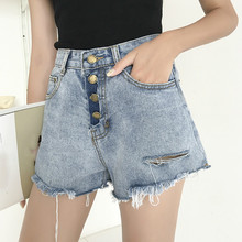 купить Elegant Ripped Hem Denim Shorts 2019 New Summer High Waist Casual Woman Fromt Bottoms Straight Loose Shorts Jeans по цене 837.86 рублей