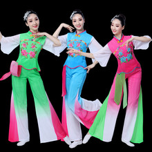 Hanfu national dance performance costume classical fan traditional chinese