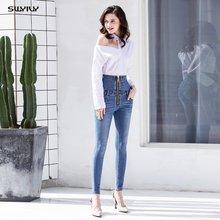 2019 новые женские джинсы с высокой талией штаны весенние узкие