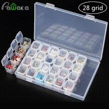 28 сеток, алмазная вышивка, коробка для хранения ювелирных изделий, алмазные аксессуары для рисования, коробка для рукоделия/ювелирных изделий/таблеток/мелких деталей