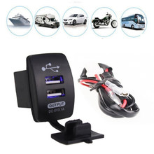 5V 3.1A Dual USB Car Motorcycle Charger Socket Adapter Power Outlet Car USB Charge Adapter(China)