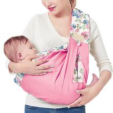 Baby Sling Stretchy Wrap Carrier Adjustable Infant Comfortable Breathable Baby Slings Nursing Cover Baby Wrap Carrier