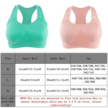 Mesh Stretch Sports Bras Women Push Up Padded Fitness Yoga Brassiere Shockproof Breathable Gym Vest Top Solid Color Bra Ladies