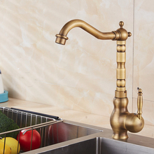 Antique Brass Sink Faucet Cold and Hot Water 360 Degree Turn Single Handle Water Tap Bathroom Basin Faucet Sink Mixer Tap single handle antique brass faucet porcelain basin faucet bronze antique sink tap basin mixer tap vintage style sink water mixer