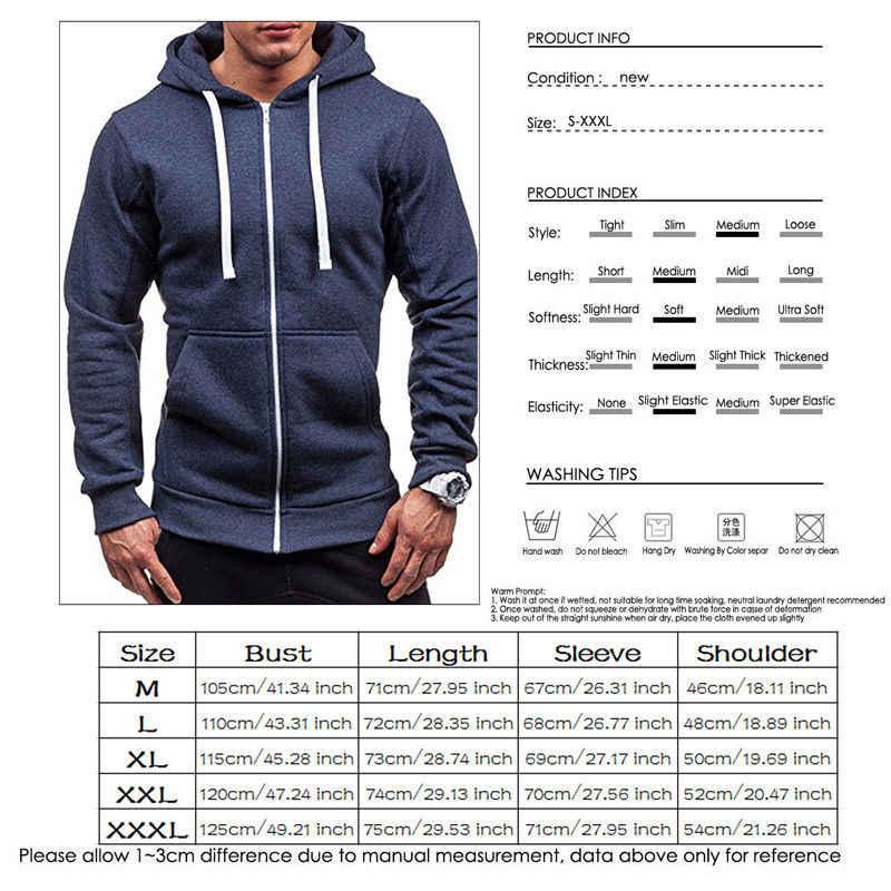 플러스 사이즈 남성 후드 트랙 슈트 2018 가을 겨울 drawstring 포켓 후드 티셔츠 긴 소매 지퍼 슬림 코트 남성 자켓