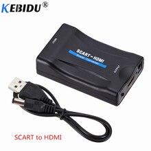 Kebidu 1080P SCART TO HDMI Converter อะแดปเตอร์วิดีโอเสียง HDMI TO SCART สำหรับ HDTV Sky Box STB สำหรับสมาร์ทโฟน HD TV DVD ใหม่ล่าสุด