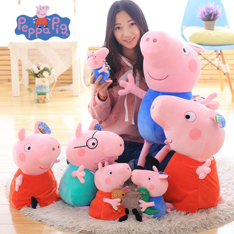 Cute 20/30/40/50cm Peppa pig George Family Plush Toy Stuffed Doll Party Decorations Peppa pig Ornament Keychain Toys For Childre