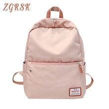 Waterproof Nylon Women Backpack School Bags For Women Teenager Students Girls Female Travel Back Pack Rucksack Mochila Feminina стоимость