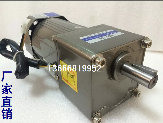 5GU-120W / reinforced single-phase 220V speed motor AC gear motor motor mini 120w
