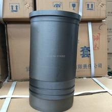 Китайский поставщик гильзы цилиндра для weifang Ricardo K4100D K4100ZD запасные части 24 кВт 30 кВт 40 кВт weifang запчасти дизельного генератора