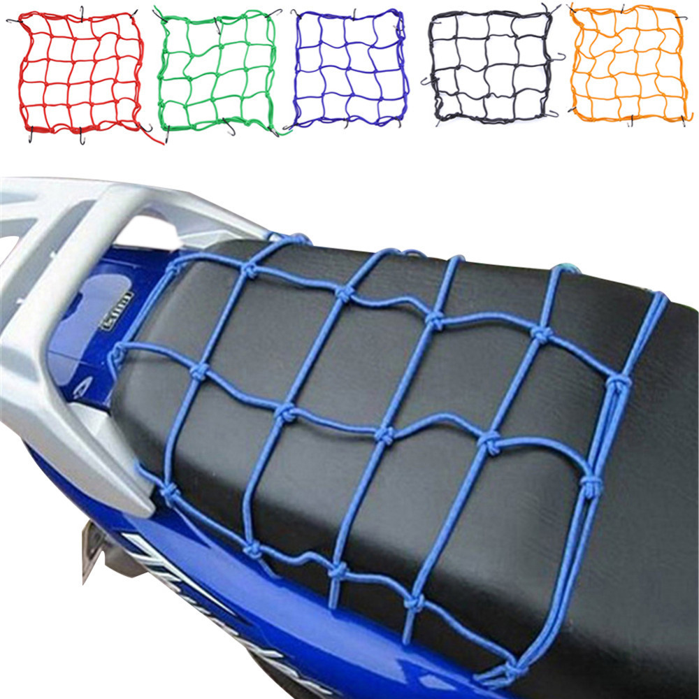 30*30cm Motorcycle Bicycle Cargo Net Elastic Luggage Rope Fixed Helmet Sundries 4 Colors  Motorcycle Luggage Rope