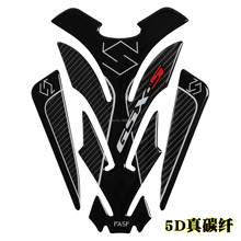 FASP GSX-S tank pad 5D carbon fibre  Decal & Sticker For Professional racing Motorcycle