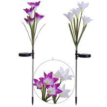 JEYL 2 шт Солнечные лампы с 8 цветами лилии, многоцветный светодиодный светильник на солнечных батареях для сада, патио, двора
