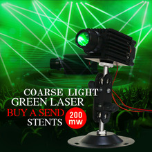 Грубая лучевая Зеленая лазерная указка Бар Винный блок лазерная камера лазерный реквизит для сцены до 200 мВт