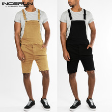 e8189a8ac5 Buy mens romper and get free shipping on AliExpress.com
