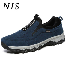 NIS Large Size 39-45 Men Sneakers Climbing Hiking Sport Shoes Spring Summer Slip On Faux Leather Flat Work Casual Shoes For Men