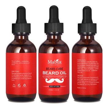 Beard Nourishing Oil Beards Hair Thicker Essence Professional Men Beard Growth Enhancer Facial Nutrition Beard Care Products 6