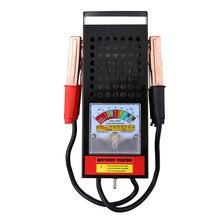 6 V 12 V 100Amp samochód dostawczy Auto tester baterii obciążenie spadek instalacja ładująca narzędzie do sprawdzania analizatora nowość