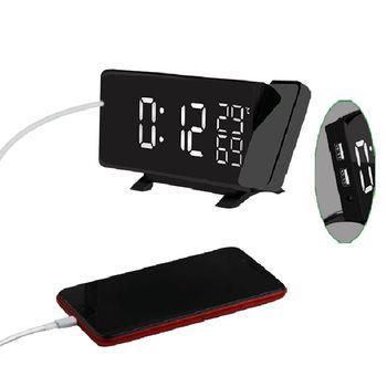 Radio despertador de proyección de gran oferta con cargador USB, reloj de proyección Digital Vansky para habitaciones, Radio FM, LED D de 6,57 pulgadas