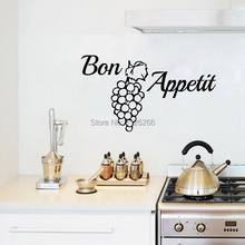 Large Size Classic French Bon Appetit with Grape Decoration Wall Art kitchen Decor Decal large size classic french bon appetit with grape decoration wall art kitchen decor decal