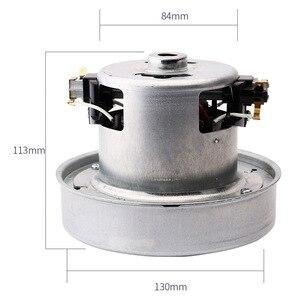 Image 2 - مكنسة كهربائية أجزاء 1200 واط المحرك ل فيليبس Fc8199 Fc8344 و D928 D929 D936 اكسسوارات 100% جديد جودة عالية سبيكة 1200 واط 220 فولت