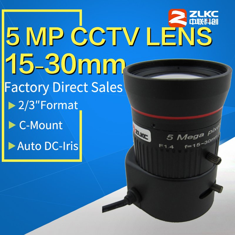 5 megapixel HD c mount lens 15-30mm, 2/3 Varifocal Auto Iris Lens  ,lens for Surveillance cameras Manual Varifocal CCTV lens5 megapixel HD c mount lens 15-30mm, 2/3 Varifocal Auto Iris Lens  ,lens for Surveillance cameras Manual Varifocal CCTV lens