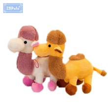 ZSDalo 26CM Soft Plush Toys For Children Camel Sleeping Mate Stuffed &Plush Animal Baby Toys Gift Home Decor Cartoon Camel Toy