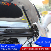 For Chevrolet TRAX 2016 2018 2019 Front Hood Engine Supporting Hydraulic rod Lift Strut Spring Shock Absorber Bars Bracket
