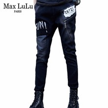 Max LuLu Luxury Korean Fashion Ladies Leather Patchwork Harem Pants Womens Printed Black Jeans Elastic Fur Female Denim Trousers