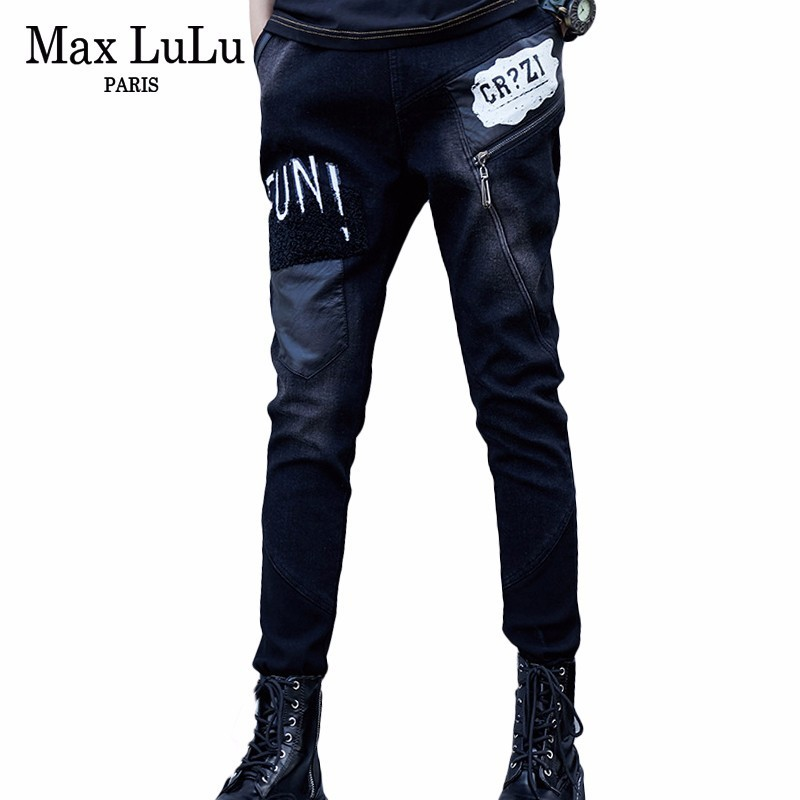 Max LuLu Luxury Korean Fashion Ladies Leather Patchwork Hare