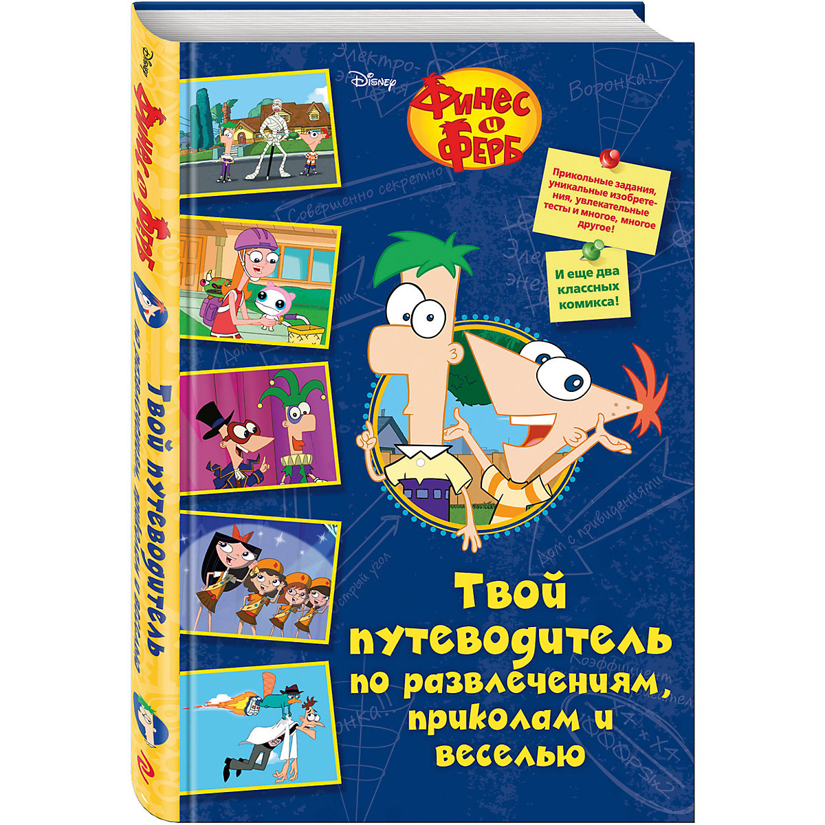 Books EKSMO 7367760 Children Education Encyclopedia Alphabet Dictionary Book For Baby MTpromo