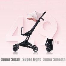 Baby Stroller Folding Car Small Lightweight Trolley Pram Fou
