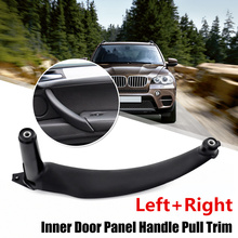Черный левый/правый салона дверные ручки внутренние двери Панель ручки тянуть Накладка для BMW E70 X5 51416969402