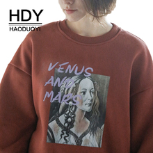 HDY Haoduoyi Streetwear Pullovers O-Neck Red Vintage Print Contrast Color Ribbed Plus Velvet Autumn New Arrival
