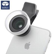 SIRUI 10X macro smartphone lens