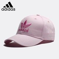 Adidas New arrival Running Hat Breathable Peaked Cap Outdoor Sport Sunshade Cap