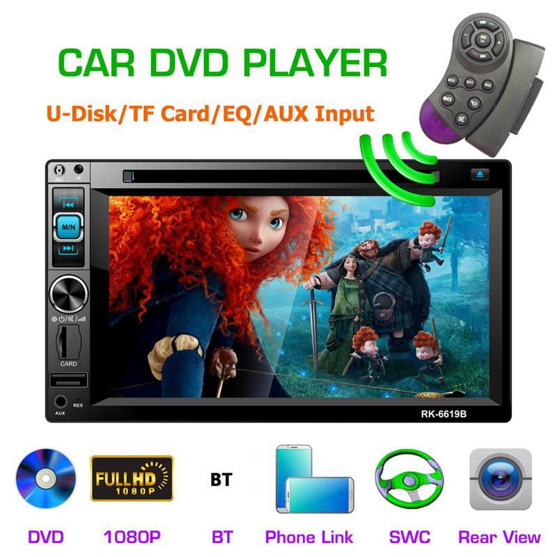 Lecteur CD DVD universel DC 12 V Full HD 1080 P 2 DIN pour voiture lecteur CD DVD commande au volant lecteur Radio FM Bluetooth