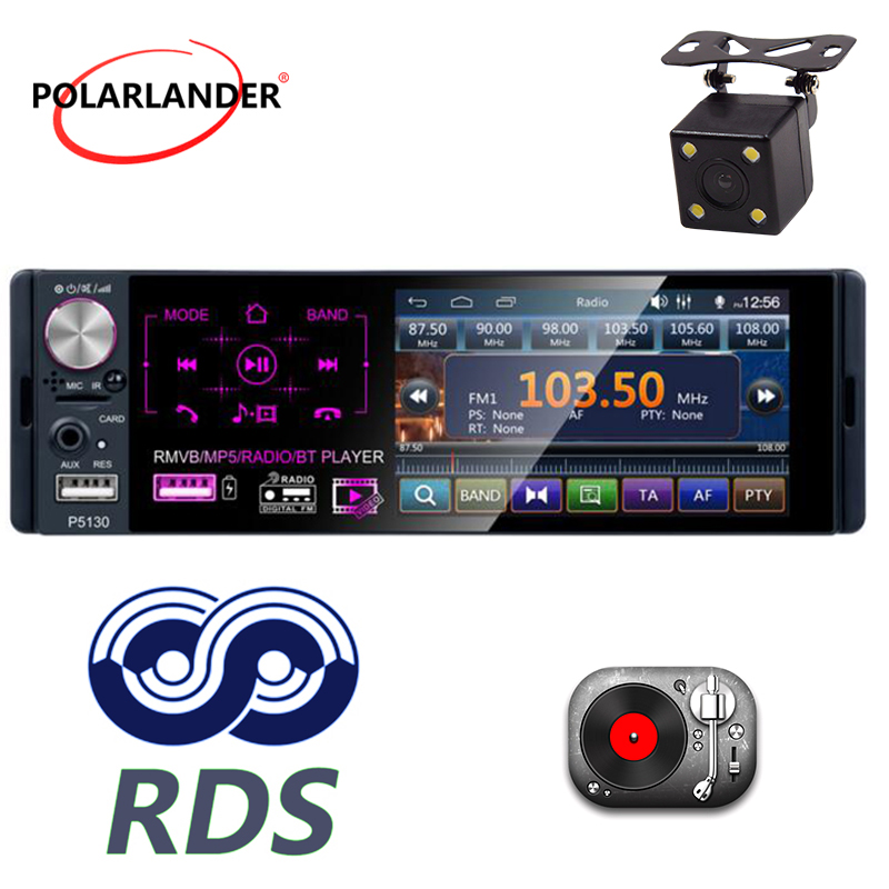 1 din support Micophone Car Receiver 4.1″Touch screen Bluetooth RMVB/MP5/Radio/BT Player AM FM Radio RDS