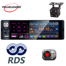 1 din support Micophone Car Receiver 4.1