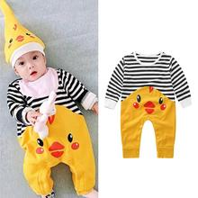 Baby boy clothes suit newborn baby children toddler crawling cartoon small yellow chicken