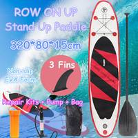 320x80x15cm PVC Inflatable Stand Up Paddle Board Exercise Training Surfboard Paddle Board Water Sport Sup Board With Hand Pump