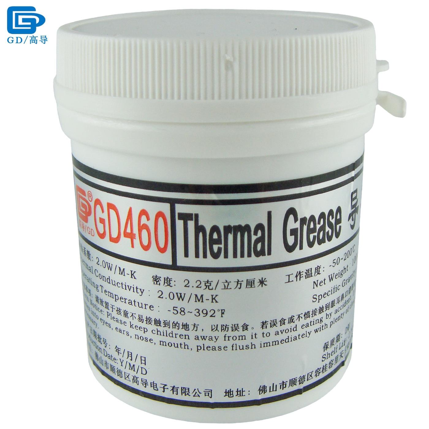 9c4a56d001805 GD460 الحرارية موصل لصق الشحوم سيليكون الجص الحرارة بالوعة مجمع الفضة صافي  الوزن 100 غرام ل LED وحدة المعالجة المركزية برودة CN100
