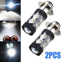 Моторный светильник для Honda TRX 250 300 400 450 700 1 пара H6M 50 Вт светодиодный головной светильник супер белый Мотоцикл ATV сигнальный светильник s