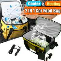 12V 20L Portable Electric Cooler/Heated Lunch Box Car Bento Boxes Food Warmer Storage Bag Container for Travel Office Home Gift