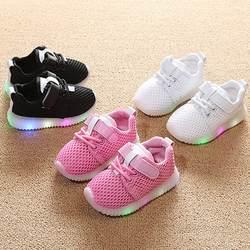 Модные светодио дный с, обувь из сетчатого материала с мягкой подошвой, спортивная обувь для малышей, легкие кроссовки для мальчиков и