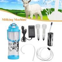 3L 0.8Gal Double Head Electric Milking Machine Portable Milk Bucket Cattle Cow Sheep Coat Milker 2 Teats Vacuum Pump Goat